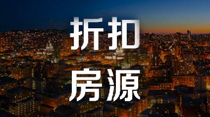 聚划算 || 昆明低价房:永昌小区精装两室57万,金桥花园三室85万!