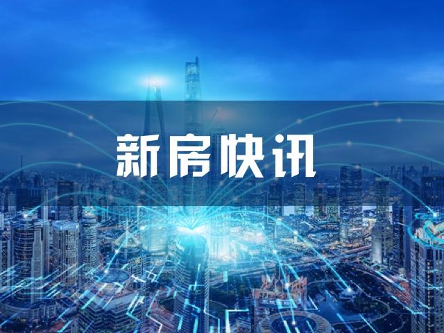 筑友双河湾带精装1.7w/㎡起,瑞鼎城17500元/㎡起