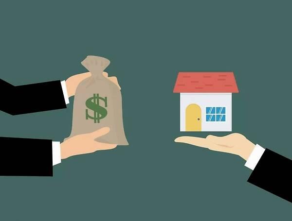 2021年影响银行业和房地产的一个通知